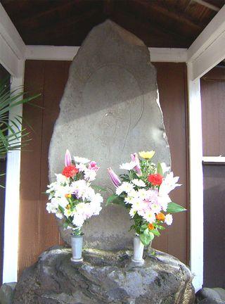 みしま地蔵尊2
